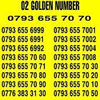 GOLDEN NUMBER BUSINESS EASY VIP MOBILE PHONE NUMBER DIAMOND PLATINUM O2 SIM CARD