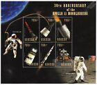 APOLLO XI Moon Landing / Buzz Aldrin / Space Walk Stamp Sheet (1999 Uganda)