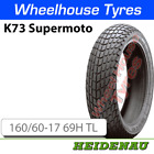 Heidenau K73 160/60-17 69H T/L Supermoto Tyre