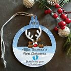 Personalised Babys First Christmas Born In The Year Of The Lockdown Bauble gift