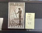 Papua New Guinea Stamp SG15 CTO