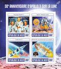 NASA APOLLO 11 50th Anniversary Moon Landing Space Stamp Sheet (2019 Niger)