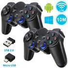 USB Wireless Gaming Controller Gamepad for PC/Laptop Microsoft-Xbox 360-PS3