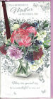 Mothers Day Cards ~ Very Special Mum On Mother s Day ~ Choice Trad Slim Cards