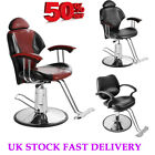Reclining Barber Chair Hydraulic Hair Styling Salon Beauty Shampoo Spa Equipment