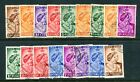 1948 Royal Silver Wedding stamps Omnibus - Fine Used - Select from List (CD281)