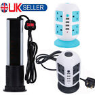 Extension Lead Cable Surge Protected Tower Power Socket with USB Port UK Plug 3M