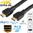 PREMIUM ULTRAHD HDMI CABLE HIGH SPEED 4K 2160p 3D LEAD 1m/2m/3m/4m/5m/7m/10m/15m
