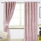 Blush Pink Luxury Crushed Velvet Ring Top Pair Of Lined Curtains. FREE UK P+P