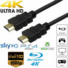 GOLD 1080P HDMI CABLE LEAD SMART HD TV HDTV 3D METRE 1m 1.5m 2m 3M 5M 10M