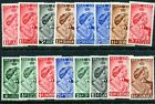 1948 Silver Wedding stamps Omnibus A-J countries - MNH - Select from List CD263