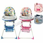 FoxHunter Portable Baby High Chair Infant Child Folding Feeding Seat Bib BHC02