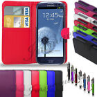 SAMSUNG GALAXY S3 i9300- PU LEATHER WALLET CASE COVER +RET.STYLUS + SCREEN GUARD